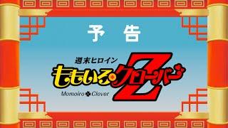 2015年4月29日発売 映画『ドラゴンボールZ 復活の「F」』主題歌 □商品概...