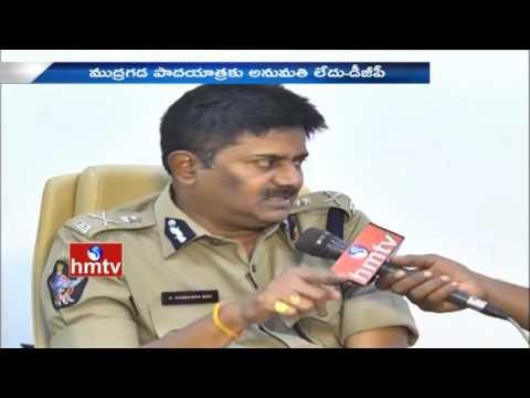 AP DGP Sambasiva Rao Face to Face Over Mudragada Padayatra | Kapu Reservations | HMTV