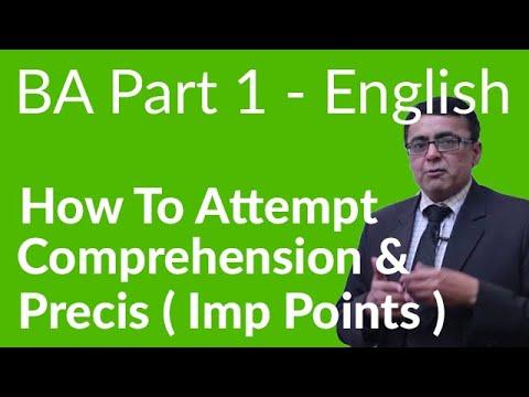 How to Attempt Comprehension & Precis - BA English Part 1 Paper B Punjab University