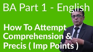 How to Attempt Comprehension & Precis - BA English Part 1 Paper B Punjab University