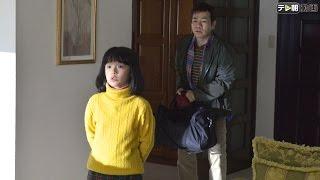 家主夫婦の留守中、掃除と娘の世話を」との依頼を受け、安藤家にやって...