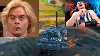 БЛАДИ СМОТРИТ ПРИКОЛЫ World of Tanks ВЫПУСК #176! УГАР ДО СЛЕЗ!