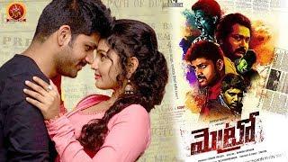 Metro Telugu Full Movie || 2017 Latest Telugu Movie || Bobby Simha, Shirish Sharavanan