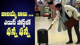 BalaKrishna Gets Funny At Airport