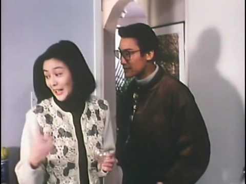 婚姻勿語 (1991) 導演 李志毅 演員 葉童 梁家輝 關之琳 爾冬陞 潘震偉 潘芳芳 張之亮