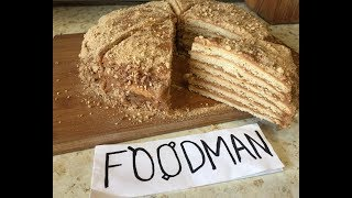 Торт «Медовик» с кремом из варёной сгущёнки: рецепт от Foodman.club
