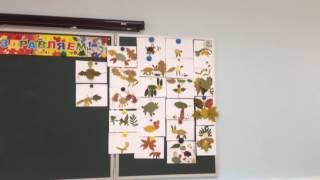 1 класс аппликации из листьев