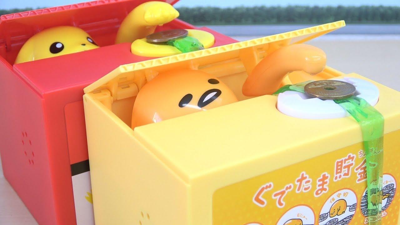 ぐでたまバンク ピカチュウバンク スライム貯金箱 pikachu gudetama