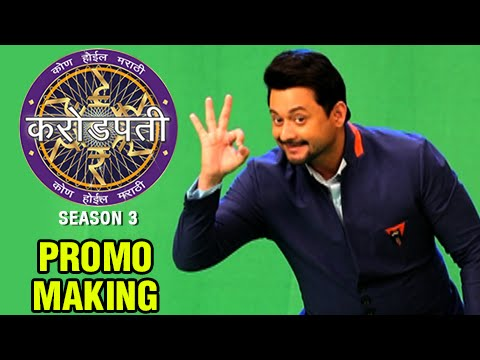 Kon Hoil Marathi Crorepati | Season 3 | Promo Making | Swapnil Joshi | Colors Marathi