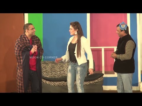 Mubarkan New Pakistani Stage Drama Full Comedy Funny Show 2017