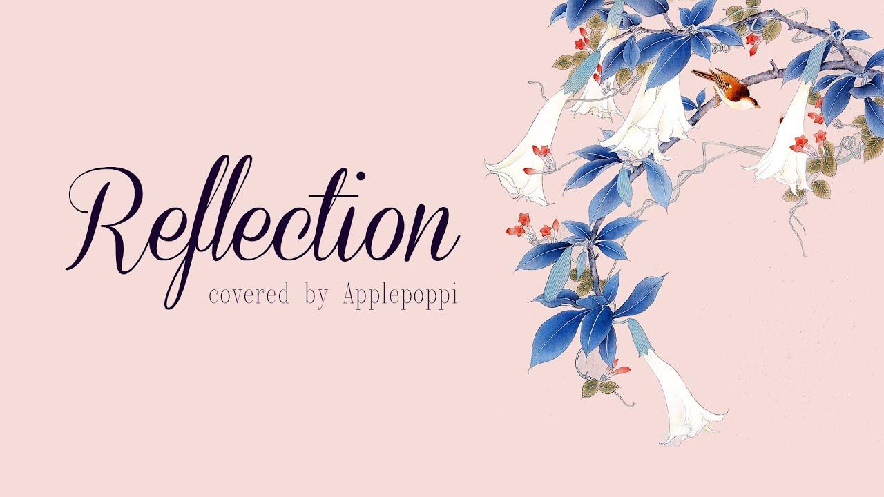 Christina Aguilera - Reflection (Cover   Mulan OST)