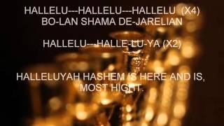 ALLELUYAH