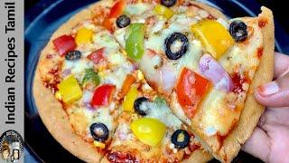 ஓவன் இல்லாமல் வீட்டில் உள்ள கடாயில் Perfect பிச்சா செய்யுங்கள் | Pizza | Wheat Flour Pizza in Tamil