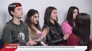 День открытых дверей провели во Владикавказском институте управления