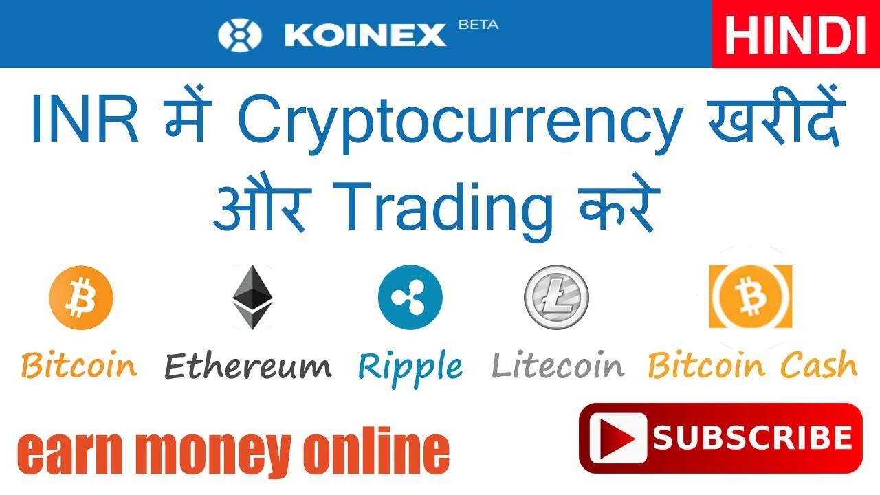Bitcoin Cash To Ethereum Making Money Trading Litecoin -