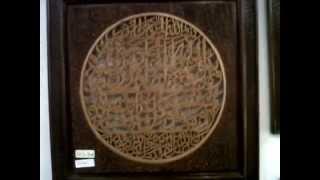 Kerajinan kaligrafi asli Jepara dengan kayu jati