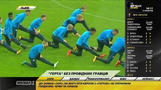 Футбол NEWS от 19.10.2017 (10:00) | Обзоры матчей ЛЧ, Динамо и Заря готовятся к поединкам ЛЕ