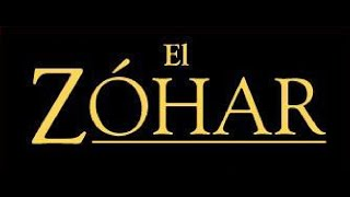 EL ZOHAR CLASE 1