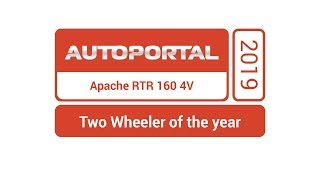 Best Two Wheeler of the year – Apache RTR 160 4V