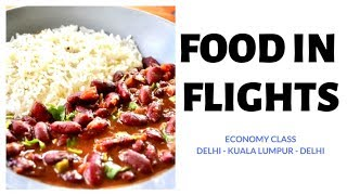 Airline Food | Food in Flights | Food in Indigo | Food in Air India | Food in Emirates | Air Asia