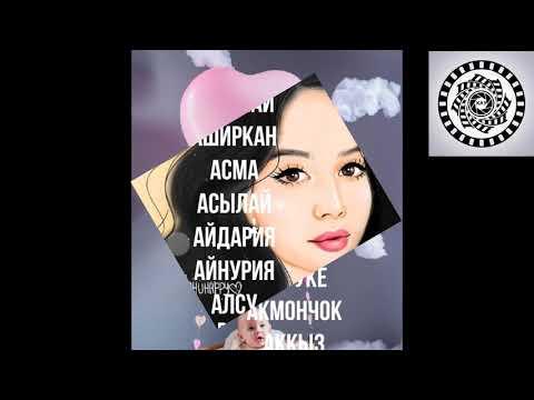 Кыргызча ысымдар. 2020жыл