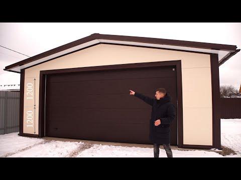 Как построить гараж на 2 машины своими руками дешево и красиво проекты