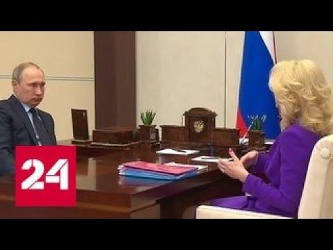 Путин: деньги за справки с пострадавших в ЧС взимать больше не будут