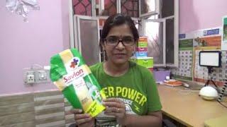 SAVLON HERBAL HANDWASH REVIEW IN HINDI
