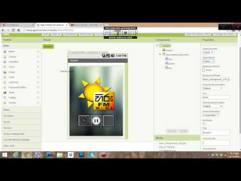 Android Tutorial - How to create Radio App with App Inventor - Part 3 in sinhala
