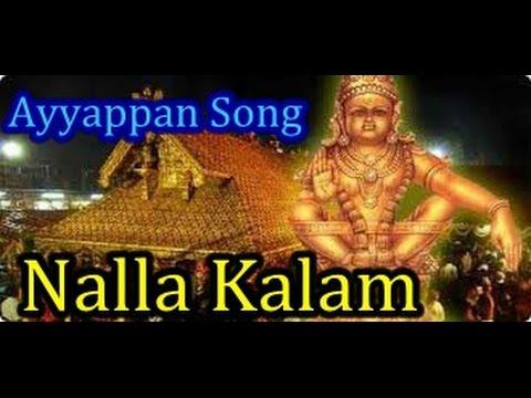 nalla-kalam-indre-thaye-song-hd---sabari-malai-shree-ayyappan-|-ayyappan-bakthi-padalgal-video-songs