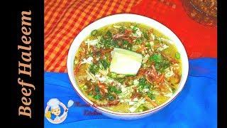 Haleem Recipe|How To Make Haleem|Bangladeshi Haleem|Beef Haleem|Goru ba khashir Haleem|Shahi Haleem