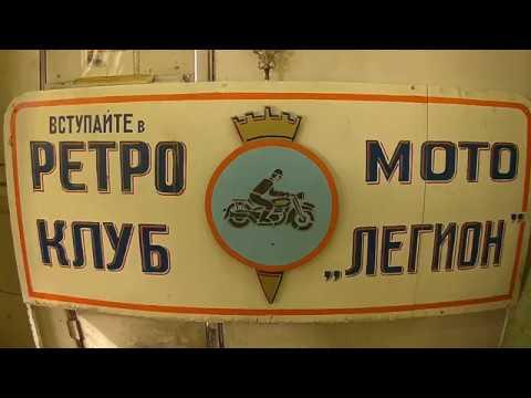 свинг знакомства Дмитров
