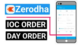 IOC Order और  DAY Order मै  अंतर | daily live trading | Subhash Tech Live.