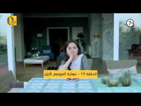 نارين وفرات الرحمة Merhamet 19 Bölüm Narin Firat