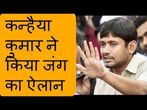 kanhaiya kumar latest speech in indore madhya pradesh