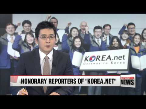Culture ministry selects 76 honorary reporters for Korea's official website