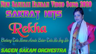Chetang Tola Rema Amdo Latar Tola Re Ing Do ll Rekha/Sakrat Hits New Santali Fansan Video Song 2020