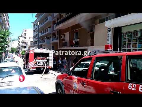 Patratora.gr ΠΑΤΡΑ - ΦΩΤΙΑ ΔΙΑΜΕΡΙΣΜΑ
