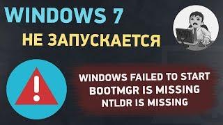 восстановление запуска Windows 7 как исправить ошибки???