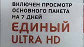 Купить ресиверы для триколор тв full hd на 2 телевизора gs e501 / gs c592 по цене 8 200 руб. В москве на пражской. Доставка по россии.