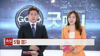 굿머니 2부 (20200630)