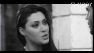 Maya Nasri - Rouh