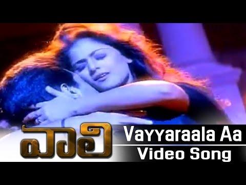 Vaali Telugu Movie     Vayyaraala Aa Vennela Video Song    Ajith Kumar, Simran, Jyothika