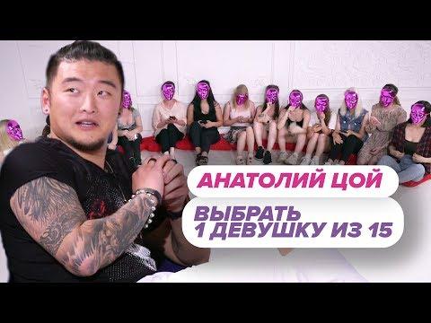 Выбрать 1 из 15. Анатолий Цой играет в Чат На вылет / Пинк Шугар