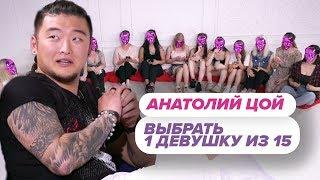 Выбрать 1 из 15. Анатолий Цой играет в Чат На вылет Пинк Шугар