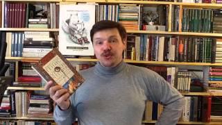 Генис А. А. Уроки чтения. Камасутра книжника