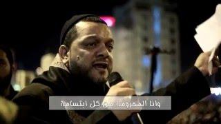 خلوني خلوني - الشيخ حسين الأكرف ليلة الأربعين 1437
