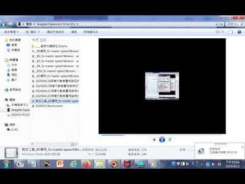 Drawyourcomics Lesson_1_Part_3Kaynak: YouTube · Süre: 7 dakika50 saniye