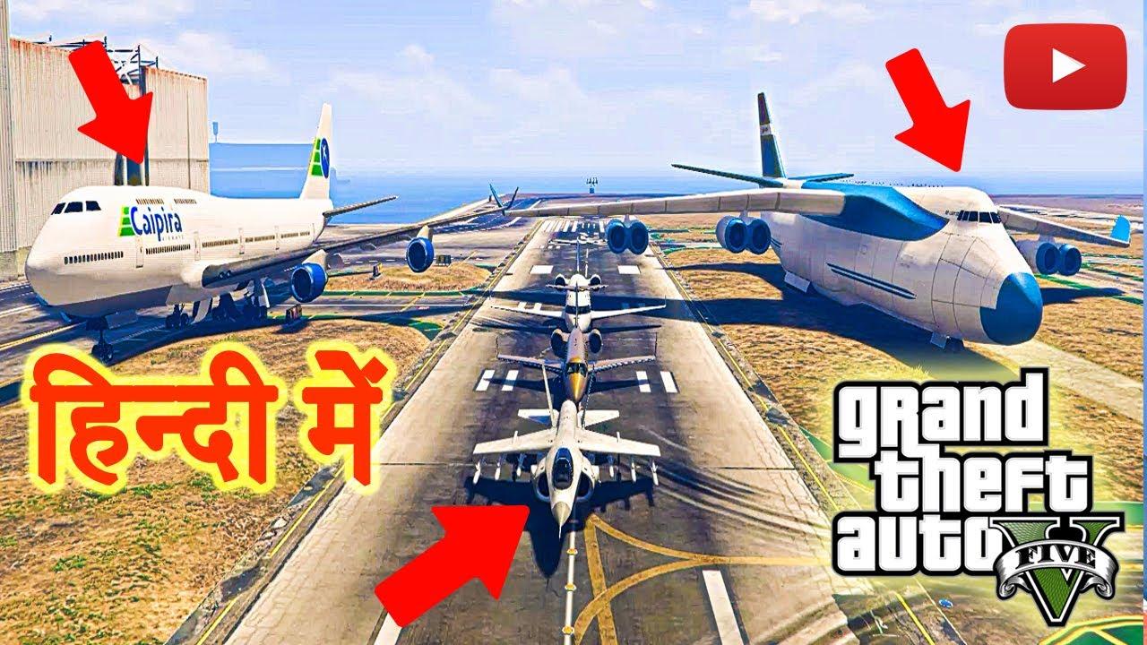 GTA 5 - Can Speed Breakers Stop a Plane from Landing in GTA 5   HINDI/URDU