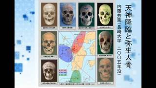 福永晋三先生の2015年香春町講演会(改訂版)